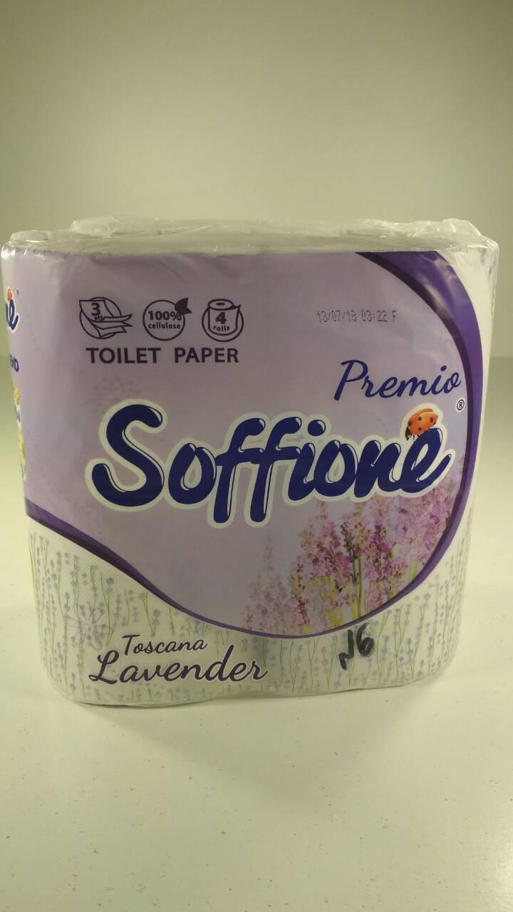 Туалетная бумага(3слоя)  белая с фиолетовым  тиснением и ароматом (а4)  SOFFIONE TOSCANA (1 пач)