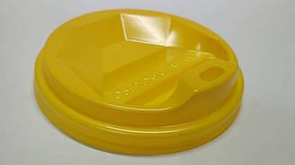Кришка на стакан паперовий Ф71 жовта (гар) Київ (50 шт)