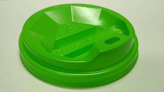 Кришка на стакан паперовий Ф71 зелена (гар) Київ (50 шт)
