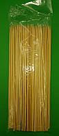 Бамбуковые палочка для шашлыка (200шт) 20см 2.5mm (1 пач)