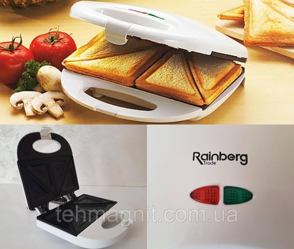 Бутербродница Rainberg RB-5405 Сендвичница 750 W