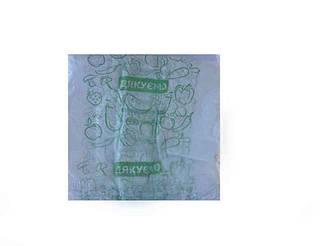 Пакеты майка тип доллар 45см 25см Овощи (100 шт)