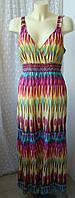 Платье женское сарафан в пол хлопок декор бренд Joanna Hope р.48 3752