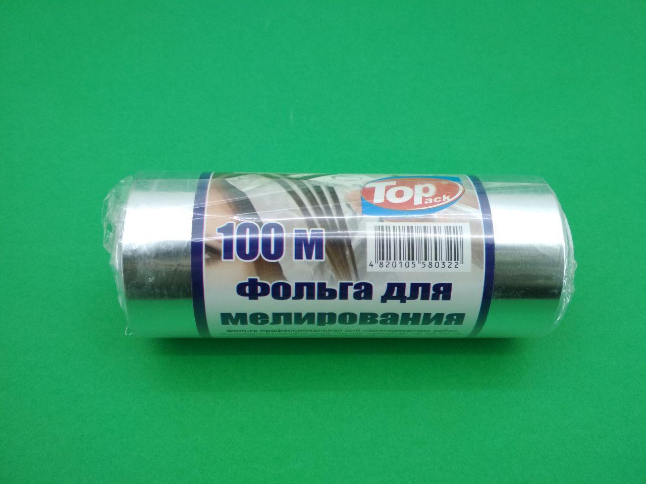 Алюминевая фольга  для мелирования 100метров