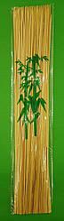 Палочка для шашлыка (100шт) 40см 2.5mm