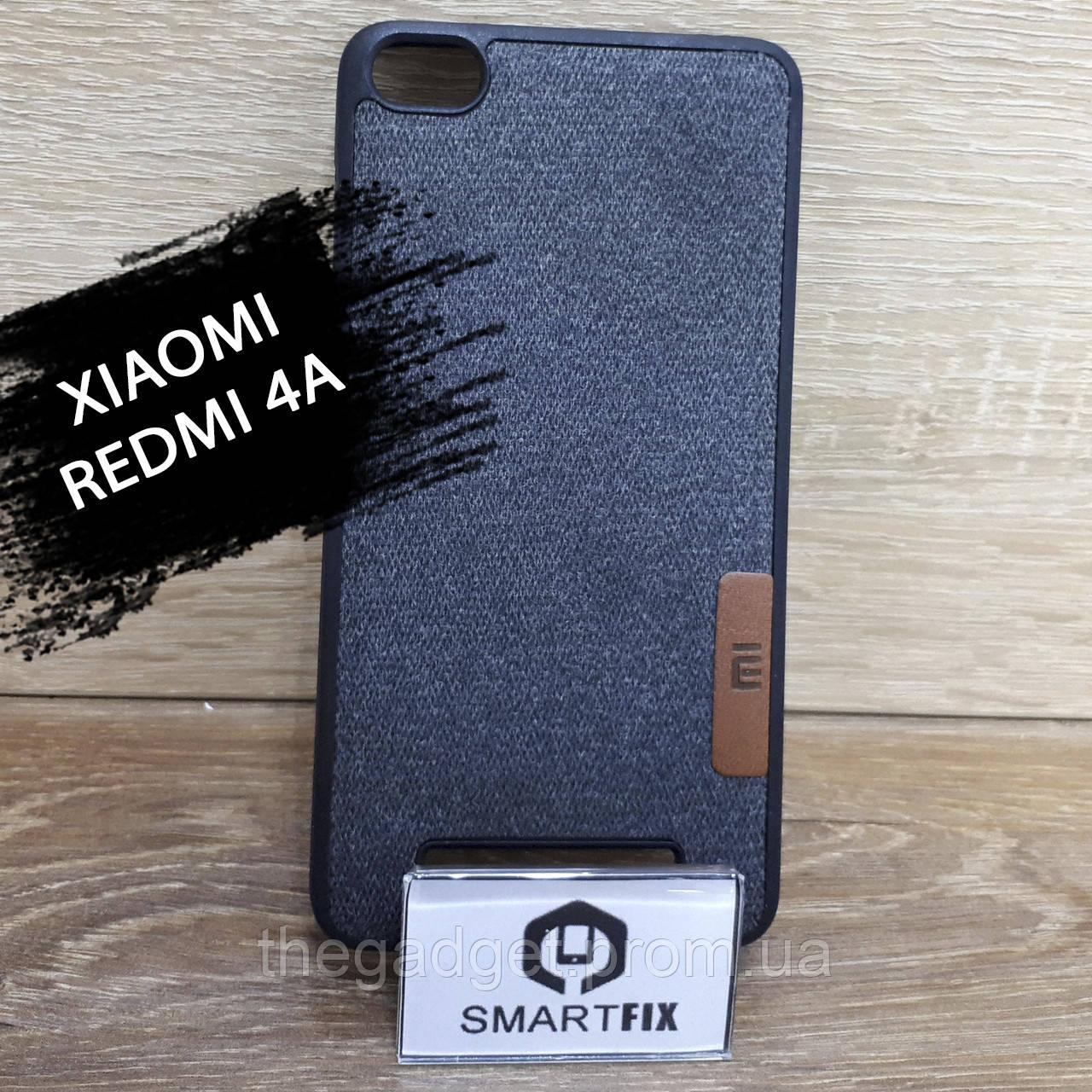 Фактурный силиконовый чехол для Xiaomi Redmi 4a