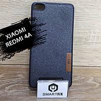 Фактурный силиконовый чехол для Xiaomi Redmi 4a, фото 1