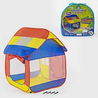 Палатка Домик, 107х104х111 см, в сумке SKL11-185383