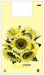 """Пакет тип Майка з логотипом 34см 58см Соняшник """"Комсерв"""" (100 шт)"""
