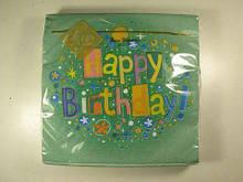 Салфетки столовые (ЗЗхЗЗ, 20шт) Luxy  Счастливый день 1008 (1 пач)