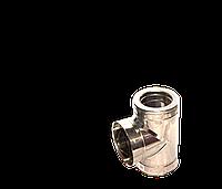 Трійник кут 87 н/н, товщиною 1 мм, діаметр 120 мм