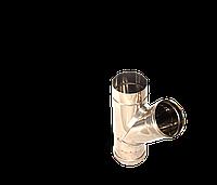 Трійник кут 45, неіржавіюча сталь, товщиною 0,5 мм, діаметр 100мм