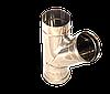 Трійник кут 45, неіржавіюча сталь, товщиною 0,8 мм, діаметр 300мм