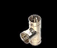 Трійник кут 87, неіржавіюча сталь, товщиною 0,8 мм, діаметр 130мм