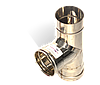 Трійник кут 87, неіржавіюча сталь, товщиною 1 мм, діаметр 220мм
