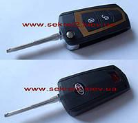 Выкидной ключ Hyundai