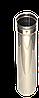 Труба, нержавейка, 1м, толщиной 1 мм, диаметр 160мм