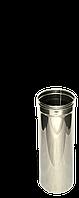 Труба нержавійка, 0,5 м, товщиною 0,5 мм, діаметр 150мм
