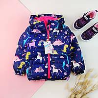 Куртка дитяча на дівчинку демісезонна 92,116, 122