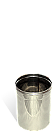 Труба, нержавейка, 0,3м, толщиной 0,8 мм, диаметр 250мм