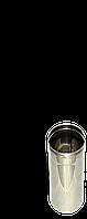 Труба нержавійка, 0,3 м, товщиною 1 мм, діаметр 125мм