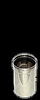 Труба, нержавейка, 0,3м, толщиной 1 мм, диаметр 160мм
