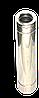 Труба, н/н, 1м, товщиною 0,8 мм, діаметр 180