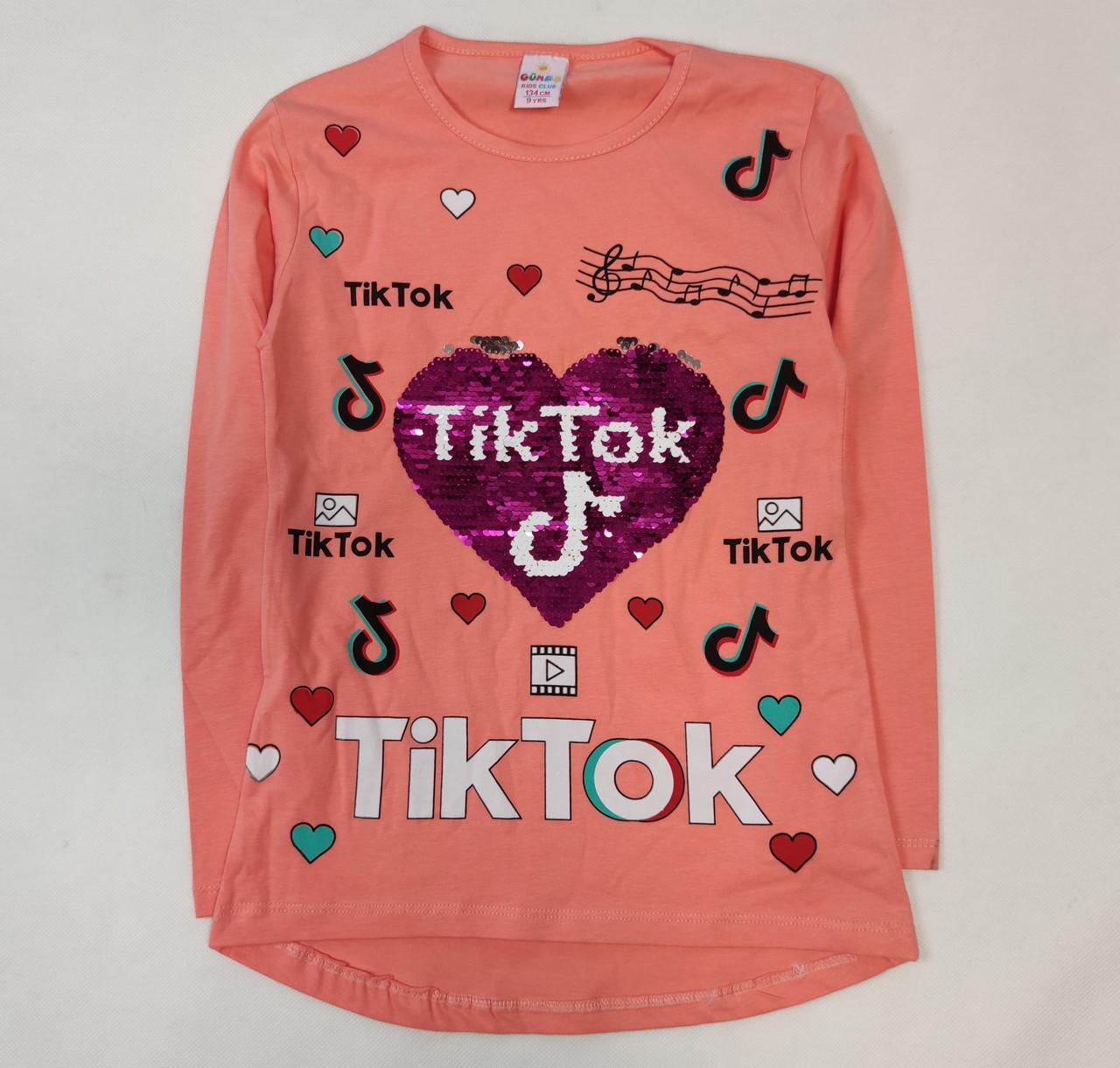 Детская кофта реглан хлопковый для девочки Tiktok тикток персиковая 8-9 лет