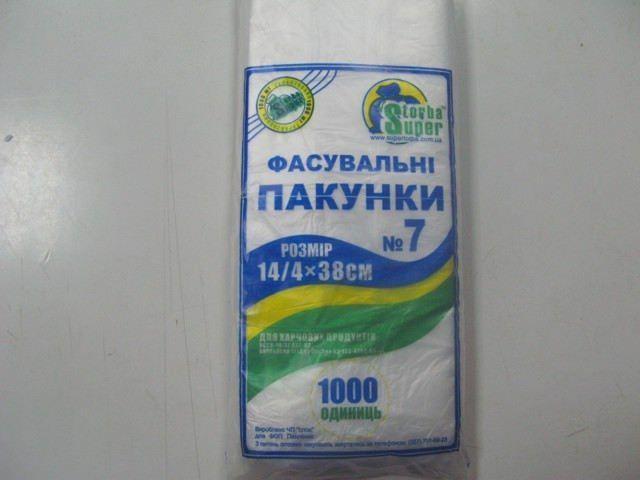 Пакеты для пищевых продуктов №7 14см 38см 1000шт Супер Торба