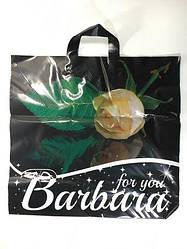 "Пакет з петлевий ручкою 45см 43см ""Барбара Троянда"" (20 шт)"