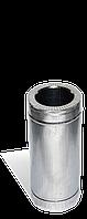 Труба, н/оц, 0,5 м, товщиною 0,8 мм, діаметр 300мм