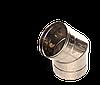 Коліно 45, неіржавіюча сталь, товщиною 0,8 мм, діаметр 220мм