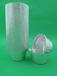 Контейнер з харчової алюміневой фольги 100шт(SPT20L) (1 пач.)