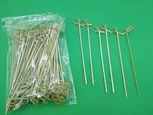 Бамбукові Шпажки з вузликом 15см,100 шт (1 пач.)