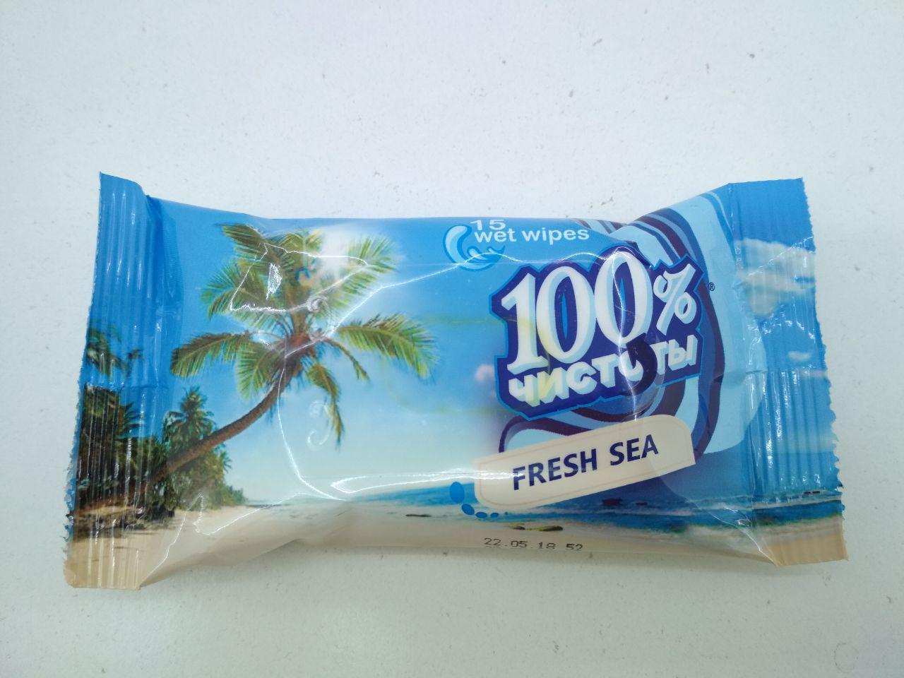 """Волога серветка 15шт """"100%чистоти""""Sea breeze/Морський (1 пач.)"""