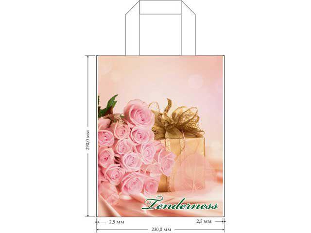 """Пакет ламинированный с петлевой ручкой """"Роза и подарок"""" (50 шт)"""