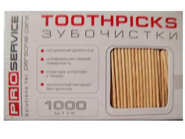 Зубочистки в индивидуальной упаковке 1000шт PRO (1 пач)