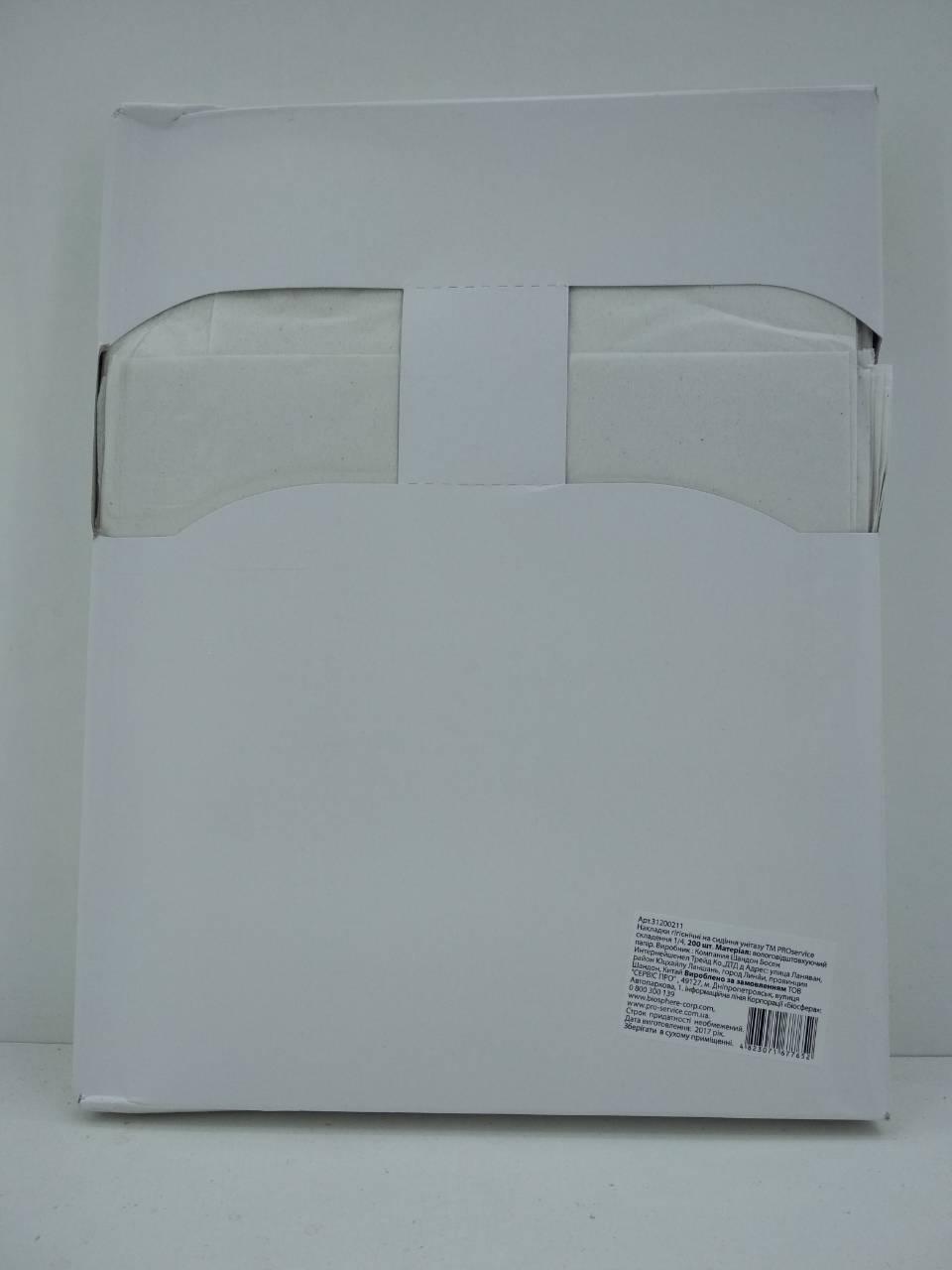 Одноразовые накладки на унитаз PRO, 1/4 складка (200 шт/уп) (1 пач)
