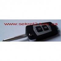 Ключ выкидной Hyundai