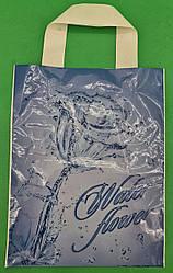 """Пакет ламинированный с петлевой ручкой """"Ватер Фловер"""" 23см 29см 50мк (50 шт)"""