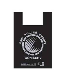 "Пакет 43х75 ""БМВ"" Сomserv черный (100 шт)"