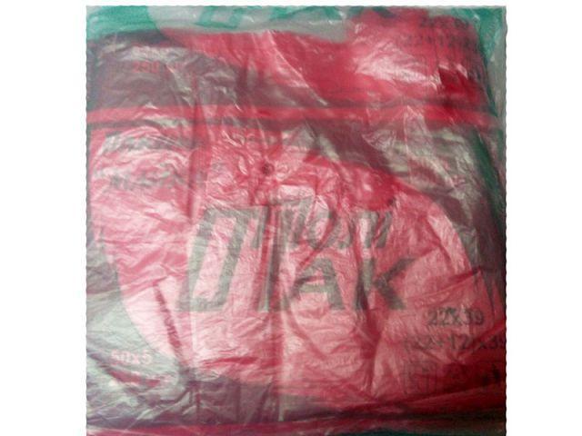Пакет полиэтиленовый Майка 24см 43см  ПолиПак 250шт (1 пач)