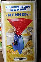 """Измельчитель зерна, зернодробилка, Крупорушка """"Млинок"""" под двигатель, Винница"""