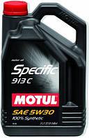 Motul SPECIFIC 913C 5W-30 (5л)