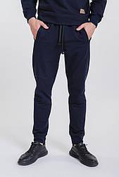 Мужские спортивные штаны с манжетами (Синий)