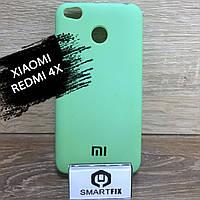 Силиконовый чехол для Xiaomi Redmi 4X, фото 1