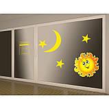 Наклейка    Вінілова плівка Німеччина  Сонце та Місяць, фото 2