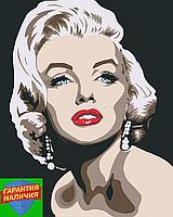 Картина по номерам Мерилин Монро (цветной холст) 40*50см Розпис по номерах