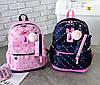 Стильный набор Рюкзак, сумка и пенал 3в1 с помпоном  для модных девушек, фото 2