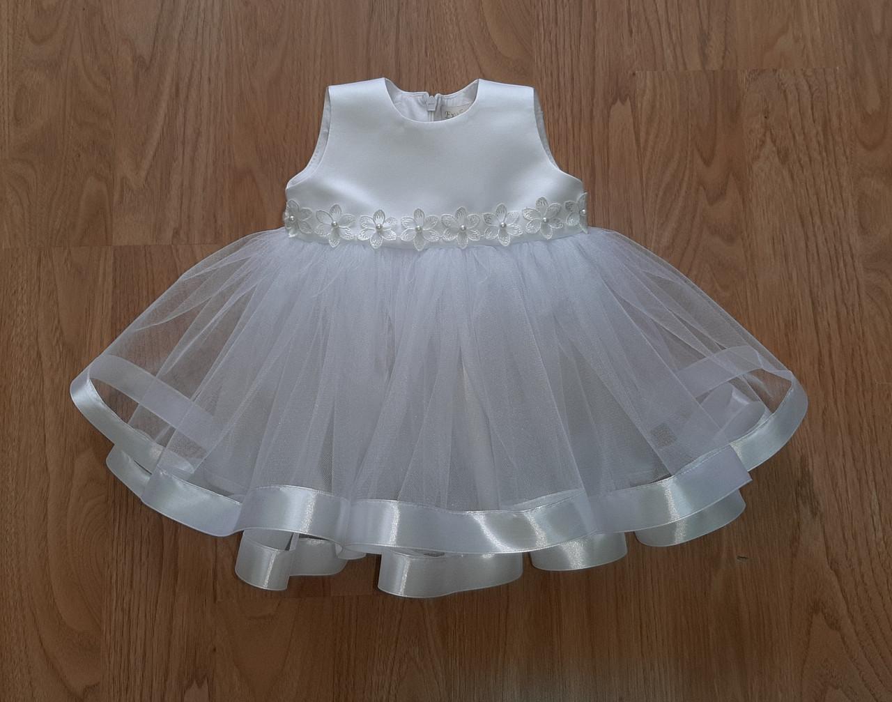 Святкова біла пишна сукня, для самих маленьких «Квіточка»